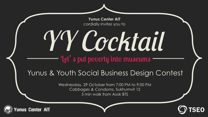2014.10.29 YY Cocktail Invitation_YCA