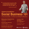 09 April 2015 – Social Business 101