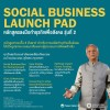 04-19 September 2015 – The Social Business Launch Pad