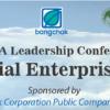 Social Enterprise Track at ELLTA Leadership Conference 2017
