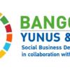 BANGCHAK YY CONTEST 2018 in Thailand