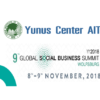 Global Social Business Summit 2018