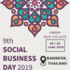 Announcement: 9th Social Business Day