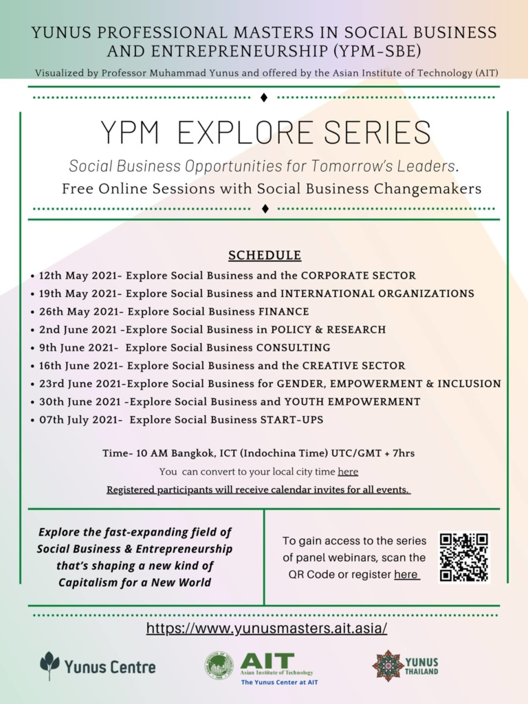 YPM-SBE